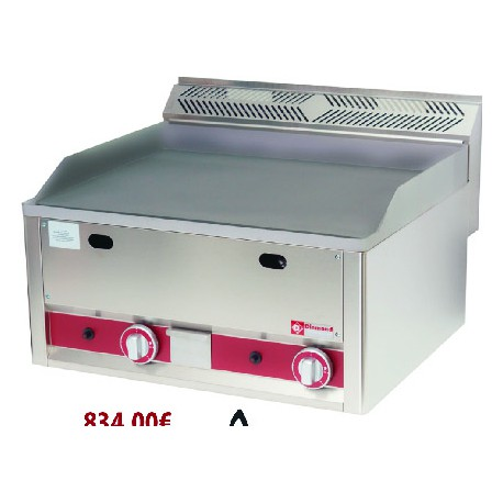 Gas Grillplatte GS 6 / PLDT - N